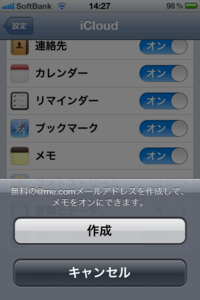 ios-me-com-new-mail.PNG