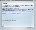 sbs-sharepoint-error2.JPG